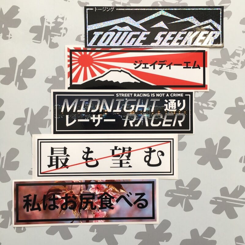 Jdm 1 Themed Slap Sticker Pack Sick Decal